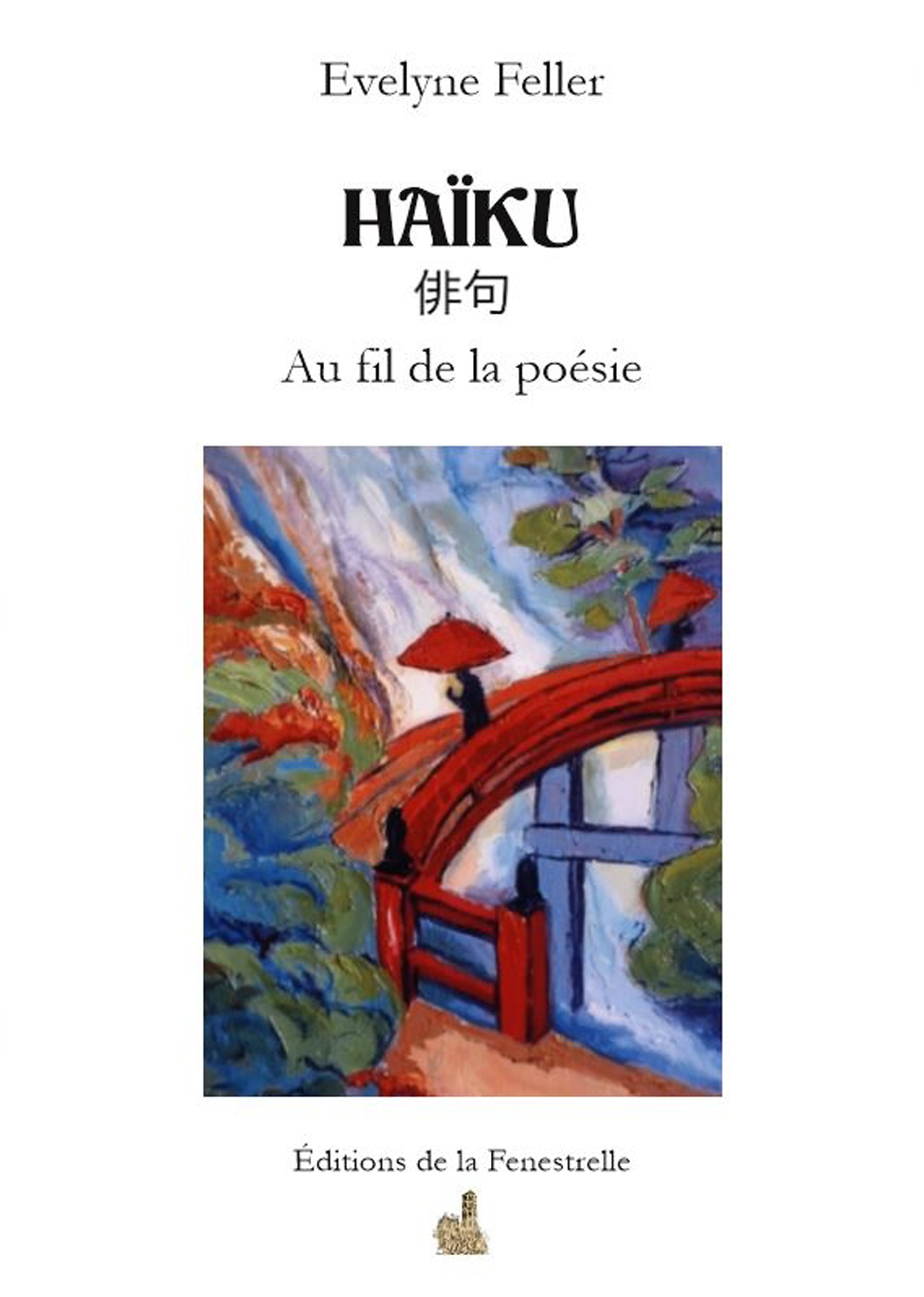 HAÏKU – Au fil de la poésie